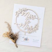 Rustic Miss to Mrs cake topper by Thistle and Lace Designs Inc